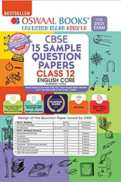 Oswaal Sample Question Papers 12 English Core