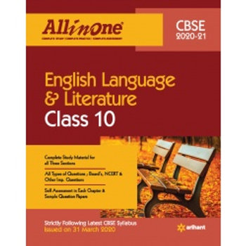 Arihant All in One Class 10 English  (2020-21)