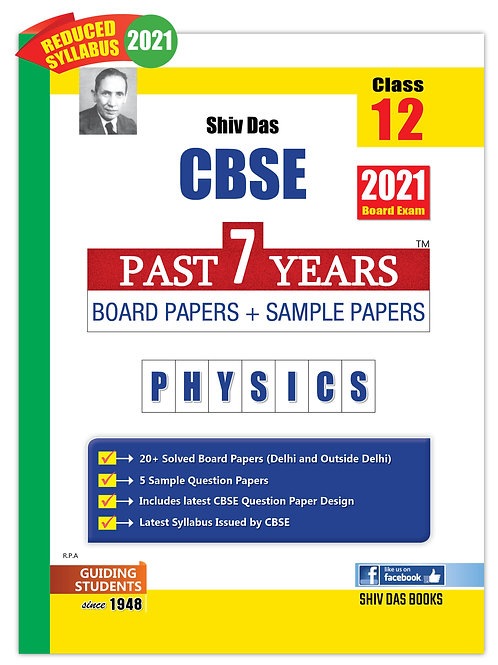Shiv Das Past 7 Years  Class 12 - Physics