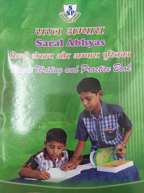 Saravana  Saral Abhyas Hindi Writing and Practice Book