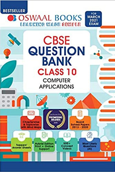 Oswaal Question Bank Class 10 - Computer Applications