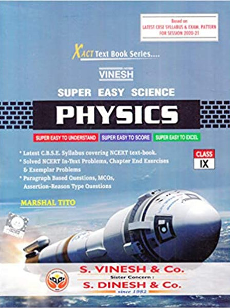Dinesh Super Easy Physics Class 9