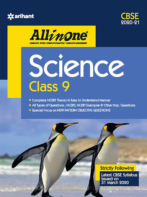 Arihant All in One Class 09 Science