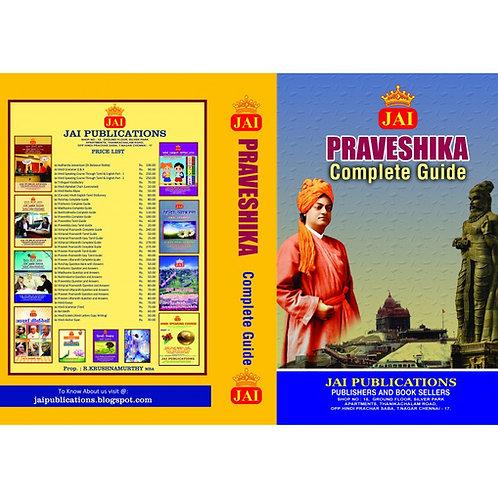 Jai Praveshika Complete Guide