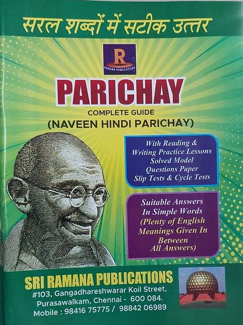 Ramana Parichay Complete Guide