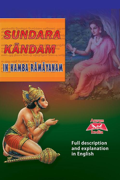 Sundara Kandam-English version