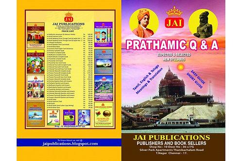Jai Prathmic Q & A