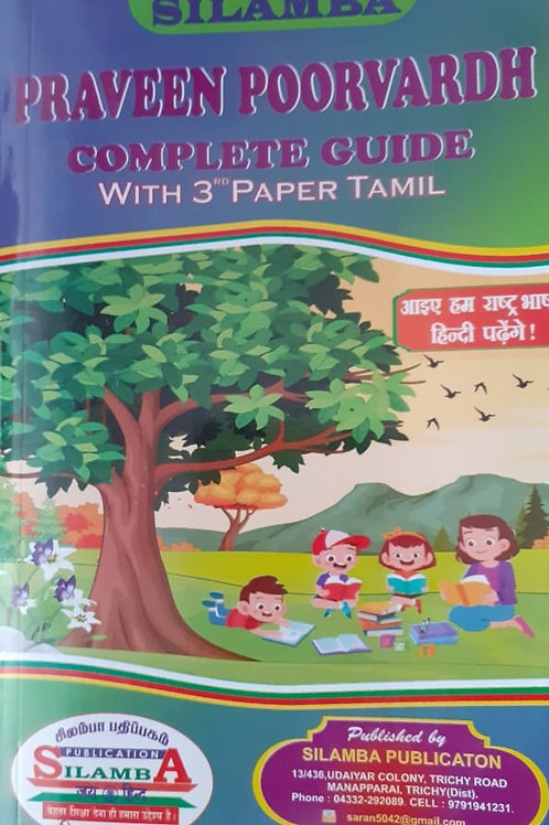 Silamba Praveen Poorvardh Complete Guide with 3rd Paper Tamil