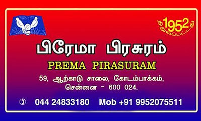 pp contact.jpg