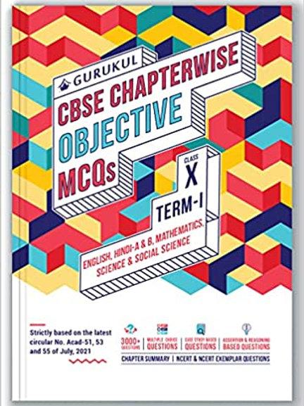 Gurukul CBSE Chapterwise Objective MCQ 5 in 1 Term 1