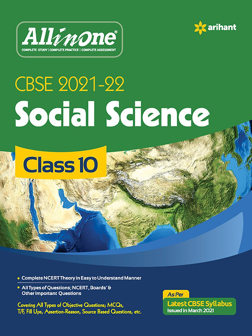 Arihant All in One Social Class 10
