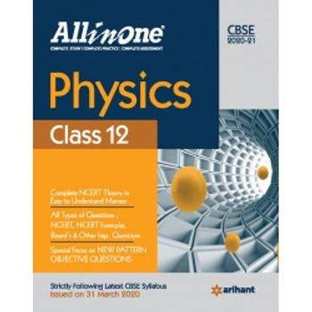 Arihant All in One Class 12 Physics  (2020-21)