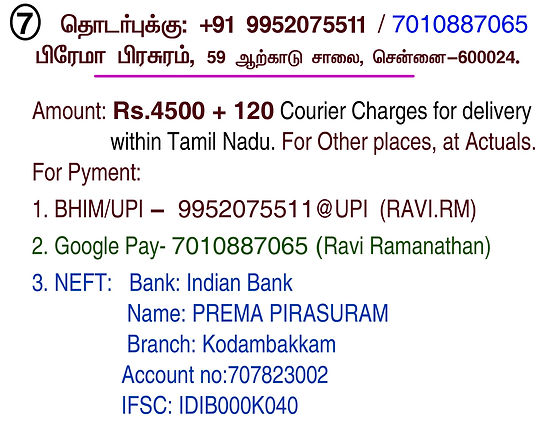 Contact details 6-12-20- all copy.jpg