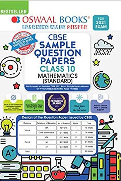 Oswaal Sample Question Papers 10 Maths Standard