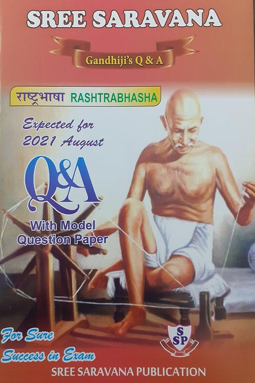 Saravana Q & A - Rashtrabasha  Aug 2021