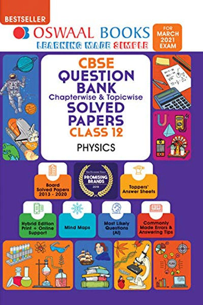 Oswaal Question Bank Class 12 - Physics