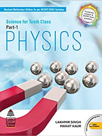 S.Chand Class 10 Physics (2020-21)