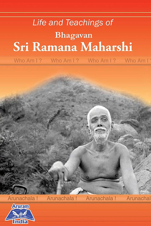 Sri Ramana Maharishi (English Version)