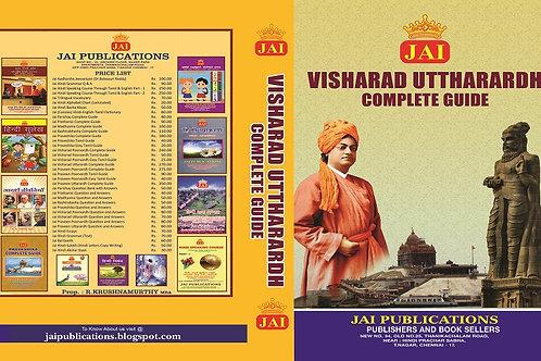 Jai Visharad Uttharardh Complete Guide