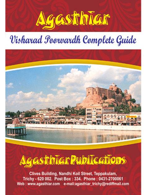 Agasthiar Visharad Poorvardh Guide
