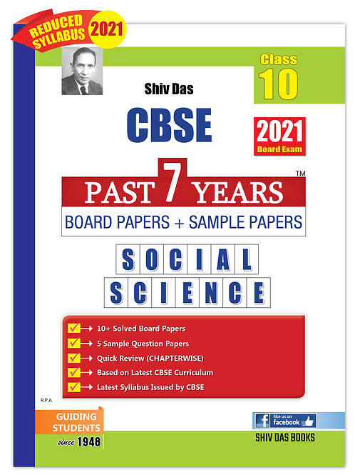 Shiv Das Past 7 Years  Class 10 -Social