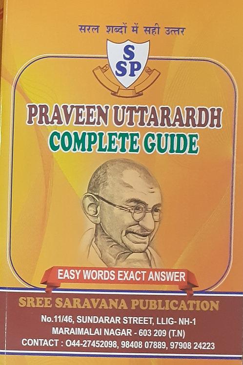 Saravana Praveen Uttarardh Complete Guide