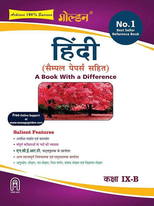 Golden Guide Class 9 Hindi - B