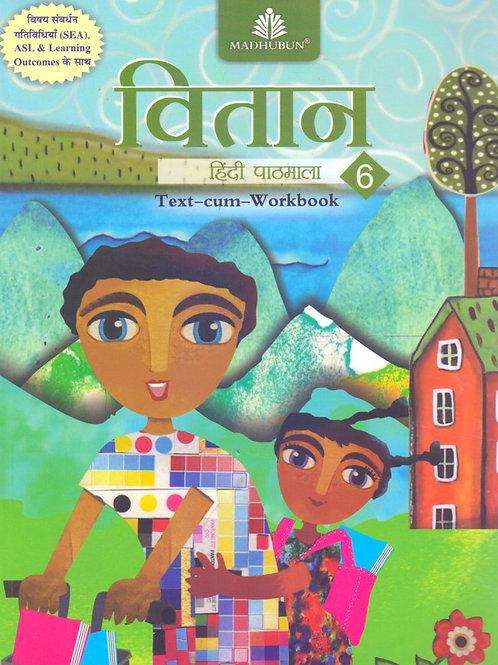 Madhubun  Vitaan Hindi Pathmala 6