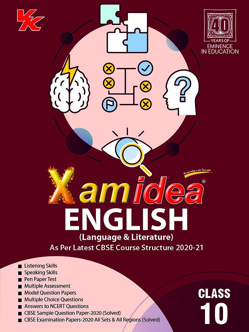 Xam Idea Class 10 English