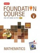 MTG Foundation Course Class 9 - Maths