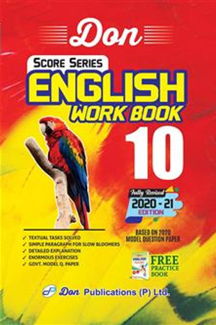 Don English Workbook Class 10