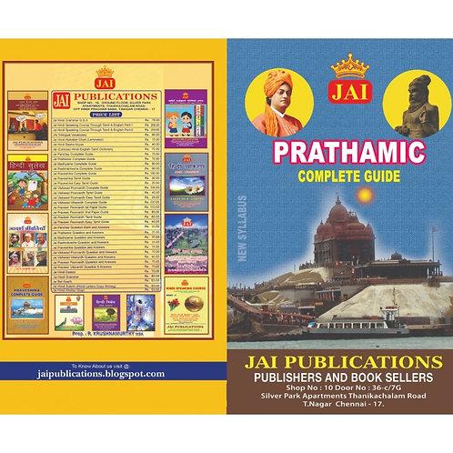 Jai Prathamic Complete Guide
