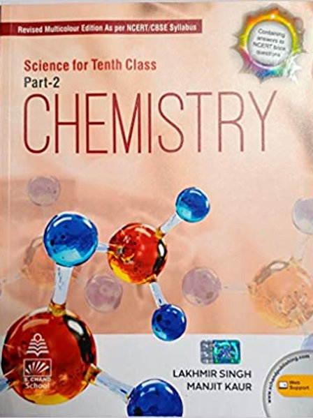 S.Chand Class 10 Chemistry (2020-21)
