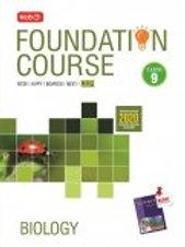 MTG Foundation Course Class 9 - Biology