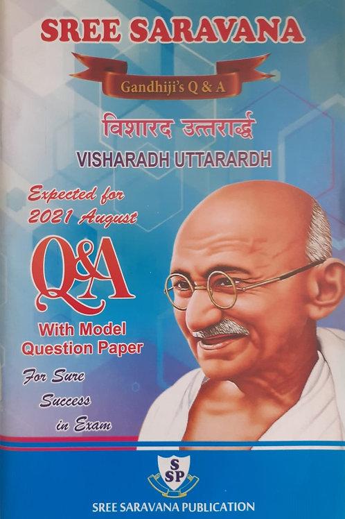 Saravana Q & A Visharadh Uttarardh Aug 2021