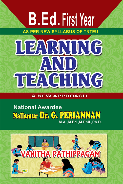 Learning and Teaching - G.Periannan