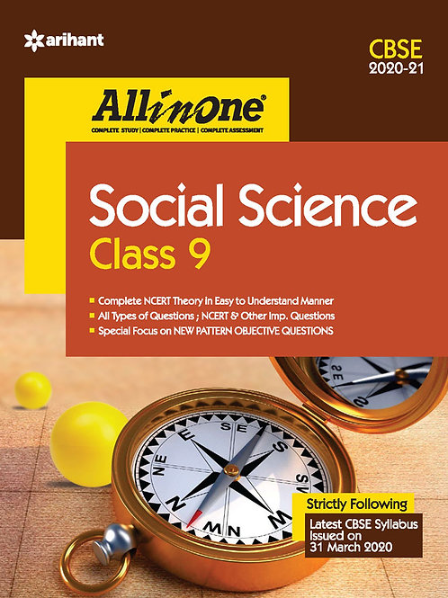 Arihant All in One Class 09 Social