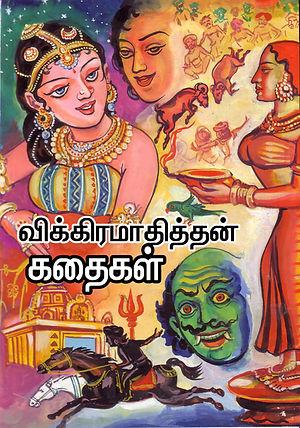 Vikkira pb.jpg
