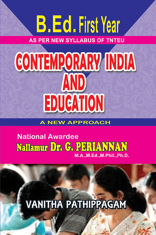 Contemporary India & Education - G.Periannan