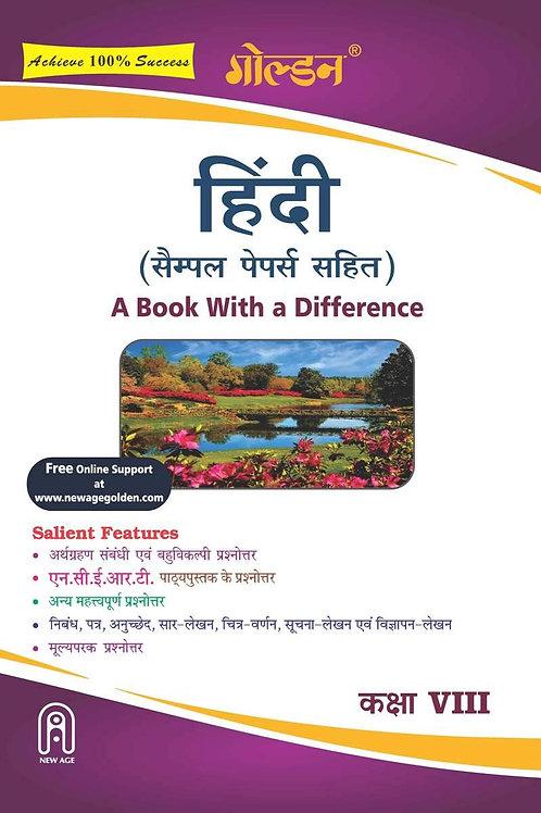 Golden Class 8 Hindi