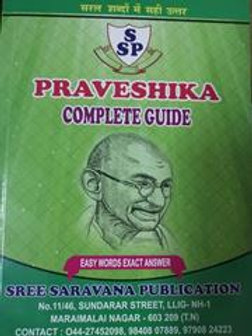 Saravana Praveshika Complete Guide