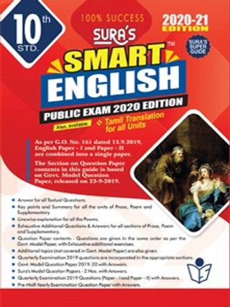 Sura Class 10 English