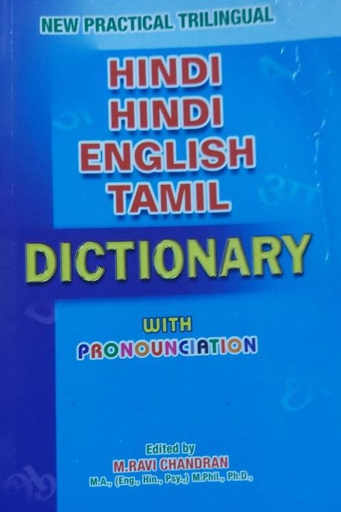 Hindihindi English Tamil Dictionary with Pronounciation
