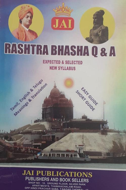 Jai Q & A Rashtrabasha Aug 2021