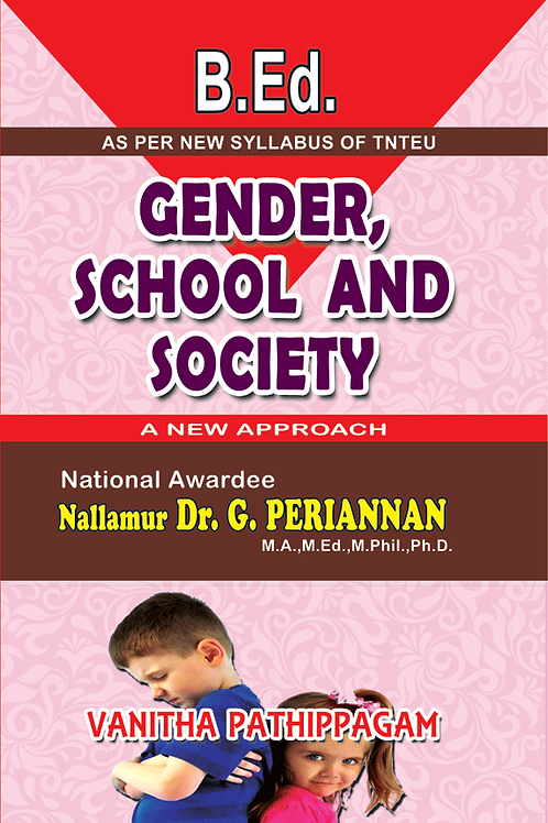 Gender, School and Society - G.Periannan