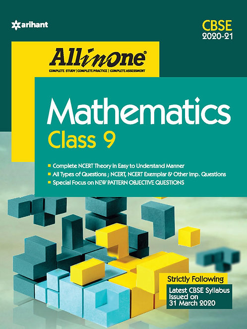 Arihant All in One Class 09 Maths