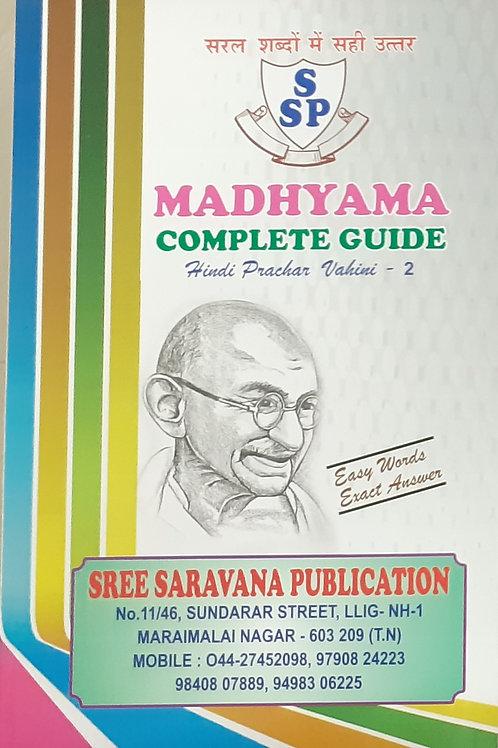 Saravana Madhyama Complete Guide