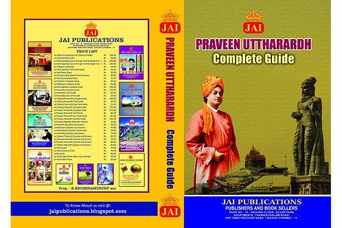 Jai Praveen Uttharardh Complete Guide