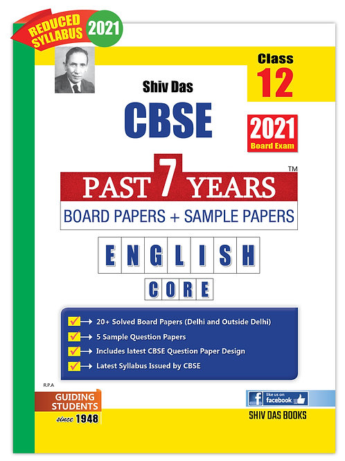 Shiv Das Past 7 Years  Class 12 - English