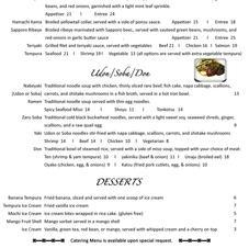 Entree, Noodle & Rice, Dessert